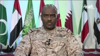 عسيري: عمليات التحالف في اليمن اوشكت على الانتهاء