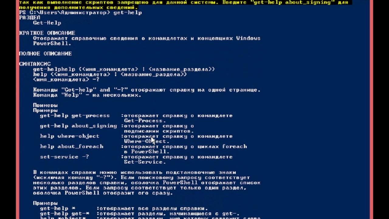 Windows Home Server 2011 на Virtualbox - YouTube