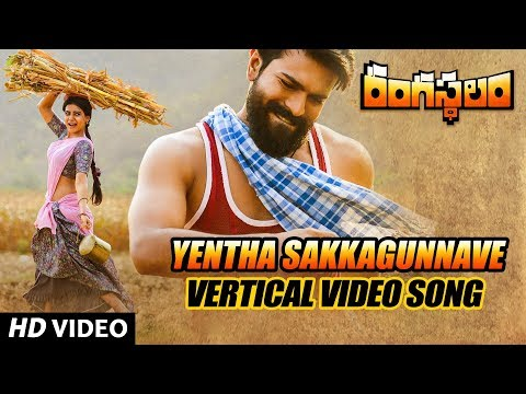 Yentha Sakkagunnave Vertical Video Song - Rangasthalam Video Songs - Ram Charan, Samantha