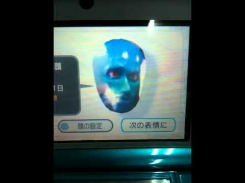 how to delete face raiders on 3ds