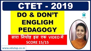 Do and Don't in English Pedagogy | English Pedagogy | CTET | 2019