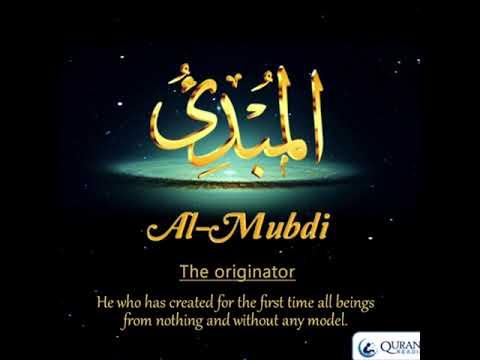 Allah Name : Al-Mubdi meaning