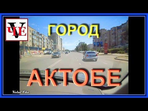Путешествия на машине по городу Актобе Казахстан, улица Маресьева и 8 микр