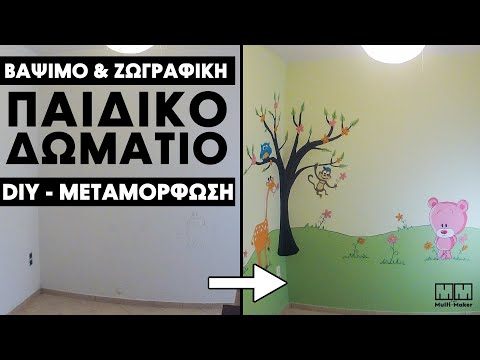 Kids Room Transformation Timelapse - Drawing & Painting (Full HD)