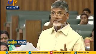 CM Chandrababu Slams PM Modi in AP Assembly