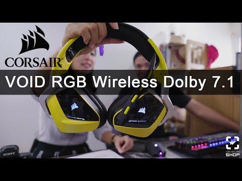 [GG] Corsair Headset VOID Wireless Dolby 7.1 รีวิว - วันที่ 26 Jun 2017