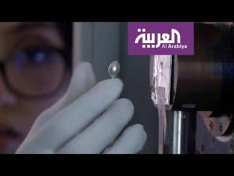 صباح العربية | البحرين تطلق مشروع إحياء اللؤلؤ الطبيعي  - 11:00-2019 / 11 / 17