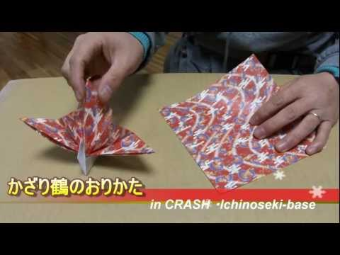 ����� vol141 �������� ver2 origami how to fold a cel