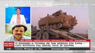 Ο Καλεντερίδης για την τουρκική εισβολή στη Συρία
