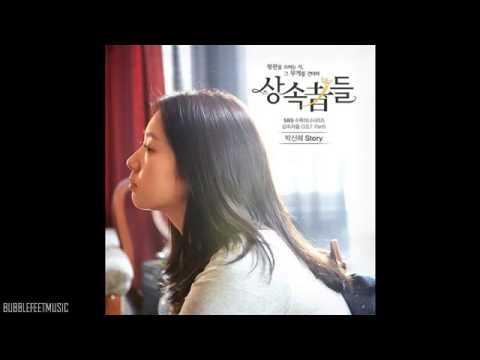 """Story"" - Park Shin Hye"