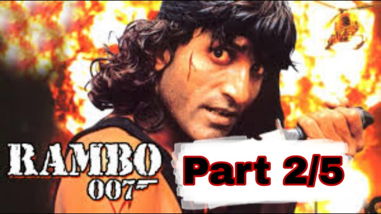 Download Rambo Full Movie Part 2/5 (Sikander Saman) Pakistani Comedy Movie Spoof |HA Network Official|
