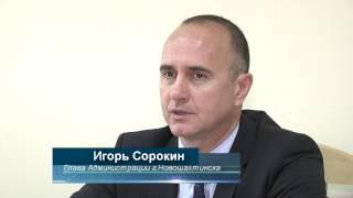 Новошахтинск отметит День России