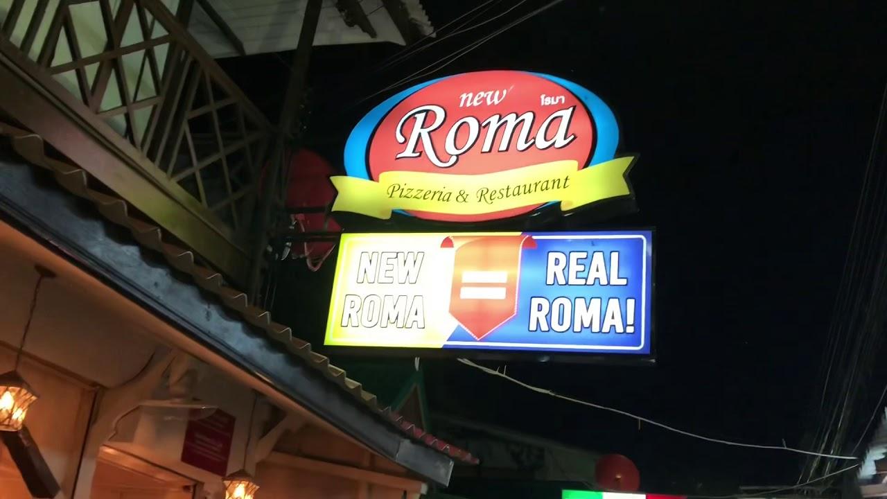 Real Roma