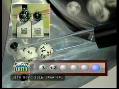 Download Super Lotto Draw 741   18112016