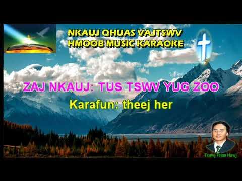 Nkauj ntseeg music karaoke - vajtswv yog tus tswv yug yaj New song