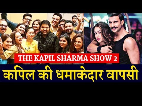 The Kapil Sharma Show 2: Simmba Ranveer singh, Sara Ali Khan & Rohit Shetty | Guest Of 2nd Episode