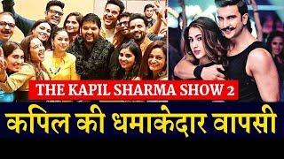 The Kapil Sharma Show 2: Simmba Ranveer singh, Sara Ali Khan & Rohit Shetty   Guest Of 2nd Episode