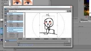 Видео-урок,по применению маски,Audition 2