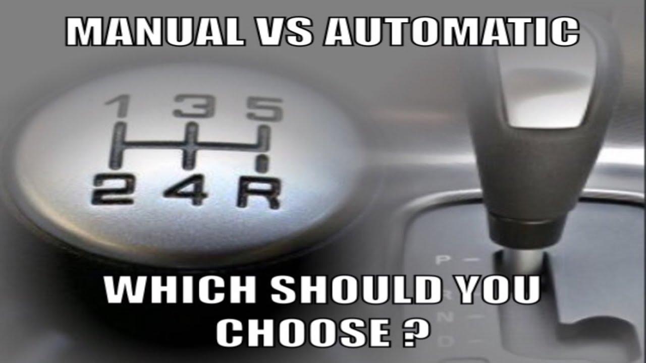 manual vs automatic transmission essay