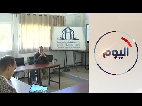 خلية أطباء نفسيين في المغرب تقدم الدعم للناس في ظل أزمة كورونا