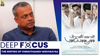 """Those who know me refer to me as Jessie."" 