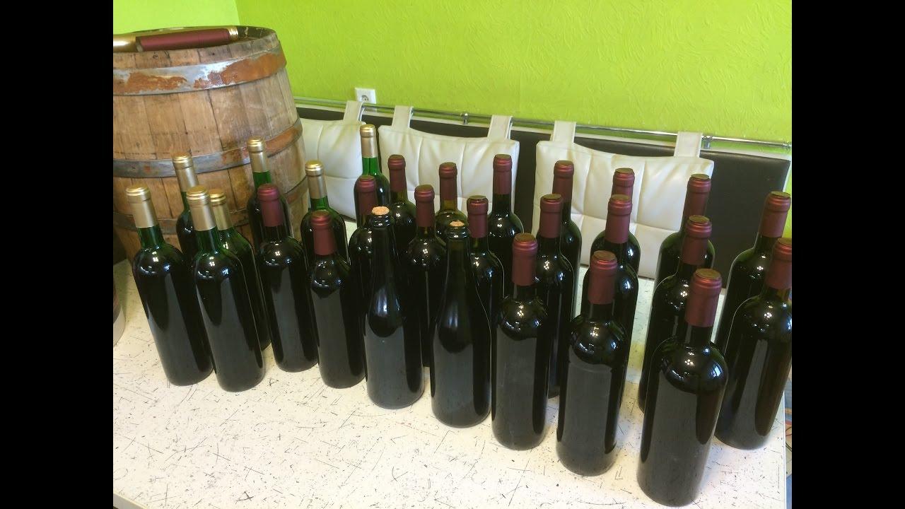 Наборы для вина в домашних условиях 4