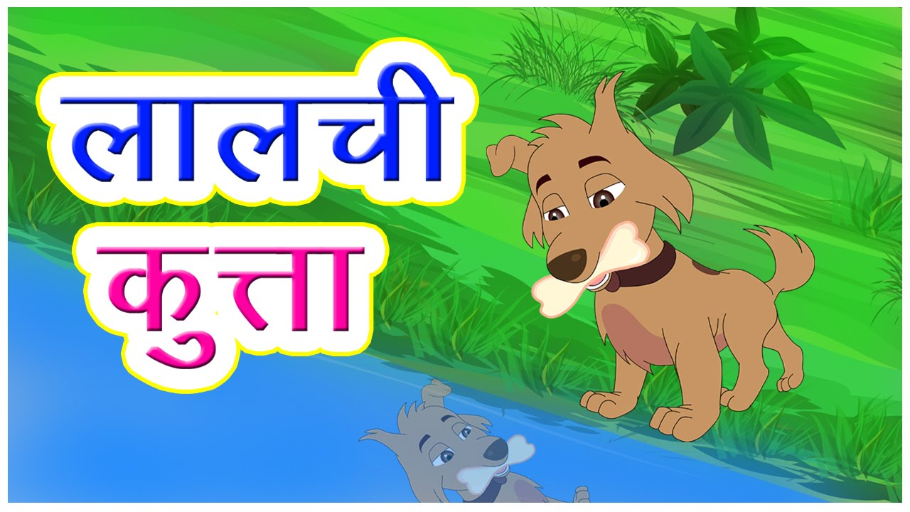 essay on my pet dog in hindi