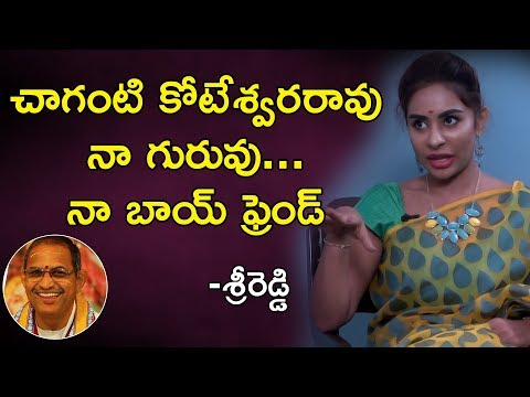 Srireddy Satirical Comments on Chaganti Koteswara Rao || Exclusive Interview || Socialpost