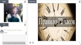 RedeX   Школа от Натальи Гвоздевой для новичков 02  03  2017
