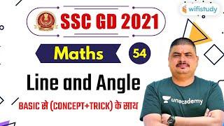 8:00 PM - SSC GD 2021 | Maths by Dalbir Nagar | Line and Angle (Concept + Tricks)