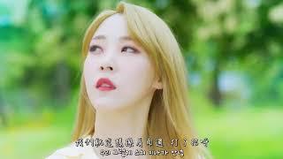 【MV繁中韓字】MAMAMOO마마무-輕飄飄(清純)(하늘하늘(청순))