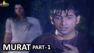 Horror Crime Story Murat Part - 1 | Aatma Ki Khaniyan | Sri Balaji Video