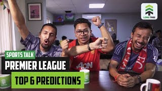 Is Manchester City the fake Manchester United? |Top 6 Premier League Predictions | Premier League