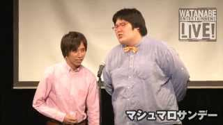 ワタナベエンターテインメントライブNEWCOMER!Jr 2013年7月8日 表参道G...
