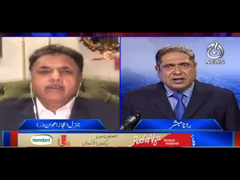 India-Pakistan Relations | Aaj Rana Mubashir Kay Sath | 18 th April 2021