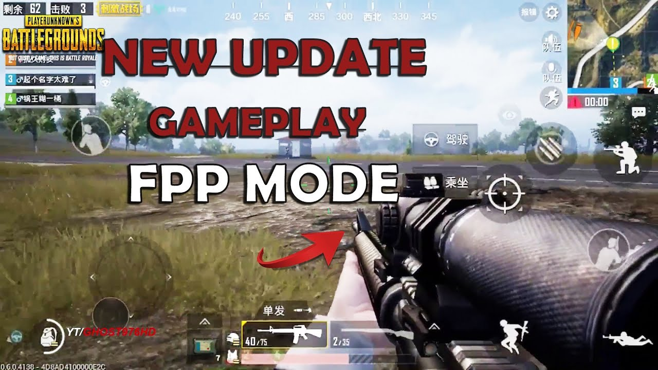 New Update Gameplay FPP MODE !