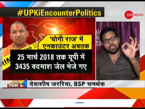 """Taal Thok Ke: PM Modi supports Chief Minister Yogi on """"UP crime free mission """" Watch special debate"""