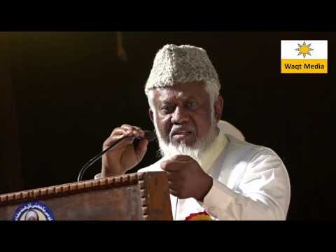 syed shafiullah sahab speech at bangalore mushaira 2017