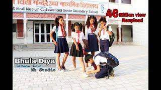 Bhula Diya || Darshan Raval || ishu & divyansh love story || Mk Studio