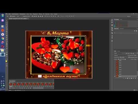 Как убрать надпись с картинки GIF. Как убрать надпись с GIF анимации.