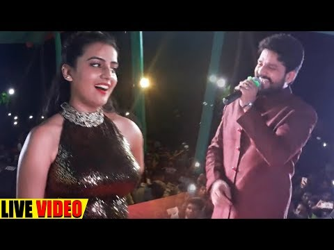 Ritesh Pandey और Akshra Singh New Live Stage Show बिहार में - Jaisan Sochle Rahli Waisan Dhaniya Mor