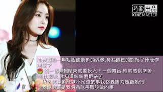 《貝氏名言》Red Velvet說過令人感動的話💗💛💙💚💜 thumbnail
