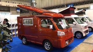 【4K60fps】【2018年最新型】軽キャンピングカー(軽自動車)Balocco(バロッコ)車中泊(オートキャンプ)JAPAN CAMPING CAR SHOW