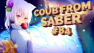 Coub From Saber #84|Коуб, аниме приколы, animecoub, music