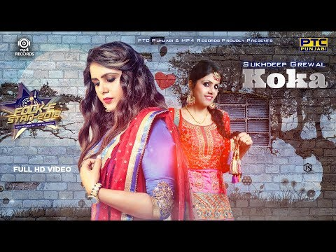 Sukhdeep Grewal - Koka (Full Video) | Anu - Manu | Folk E Stan 2018 | Mp4 Records