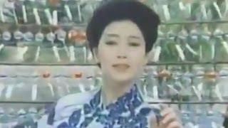 夏目雅子 なつめ まさこ 夏目 雅子は、日本の女優である。本名、西山 雅...