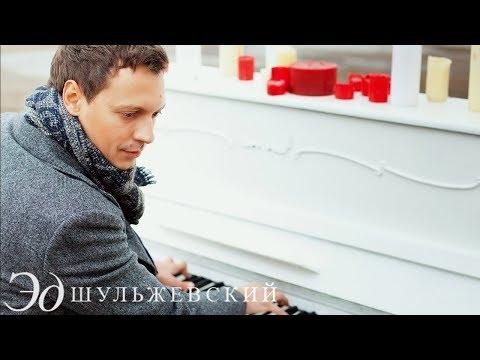Видеоклип – Светлана Лобода - Случайная [1080p HD]