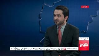 LEMAR News 10 March 2016 /۲۰ د لمر خبرونه ۱۳۹۴ د کب