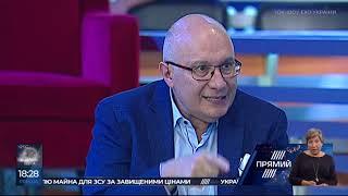 Ток шоу Матвія Ганапольського Ехо України від 26 червня 2019 року