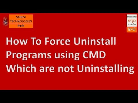 force uninstall cmd